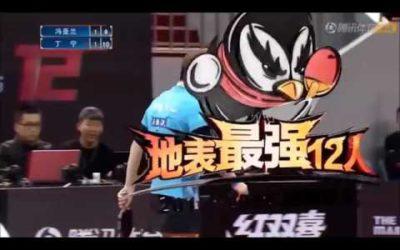 Le plus beau point de Ping féminin de 2017