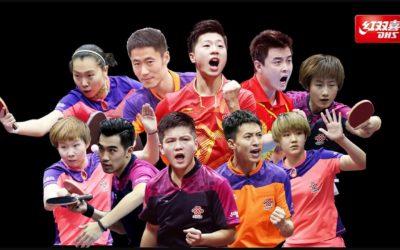 Coupe du Monde Féminine 2017 de tennis de table