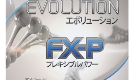Revêtement Tibhar EVOLUTION FX-P