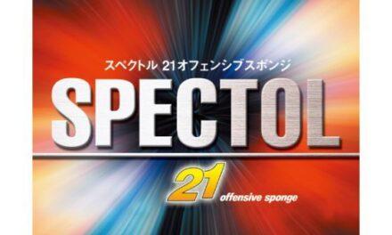 Revêtement TSP/VICTAS Spectol 21